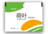 Lotus leaf healthy dietary formula powder