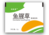 Cordate houttuynia healthy dietary formula powder